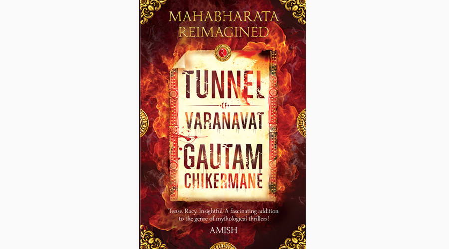 Tunnel of Varanavat