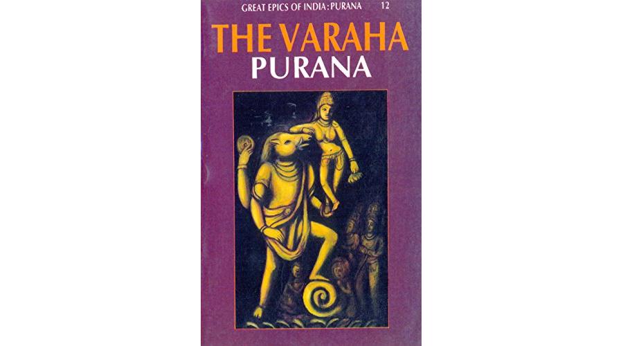 varuna purana