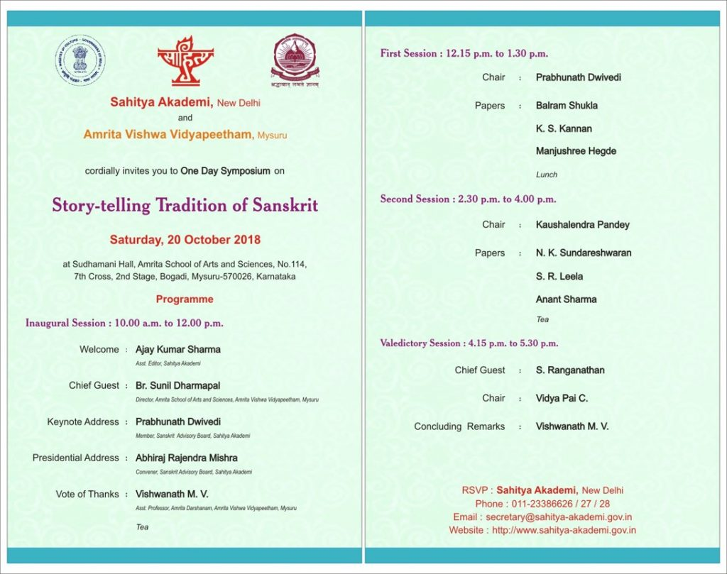 Story-telling-traditions of India - symposium