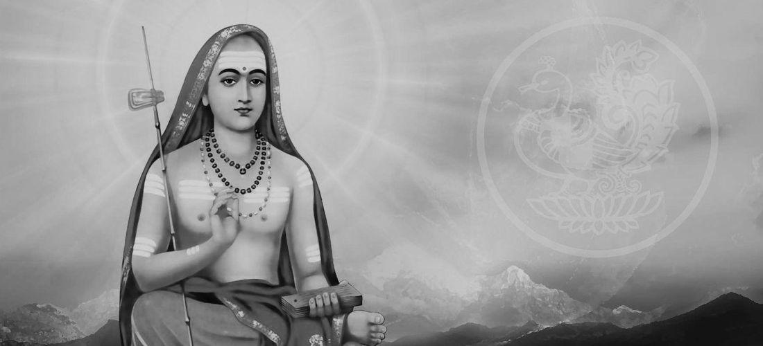 Vedanta Retreat Shankaracharya