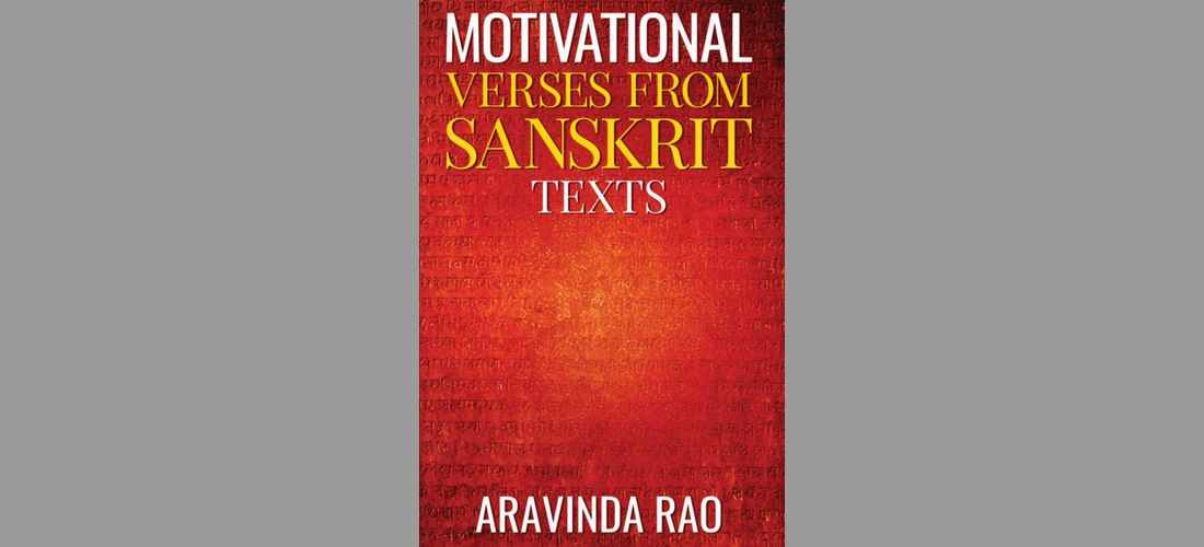 Motivational Verses from Sanskrit Texts - By Dr K Aravinda Rao