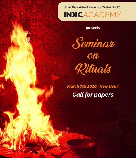 Seminar on Rituals Call for Papers