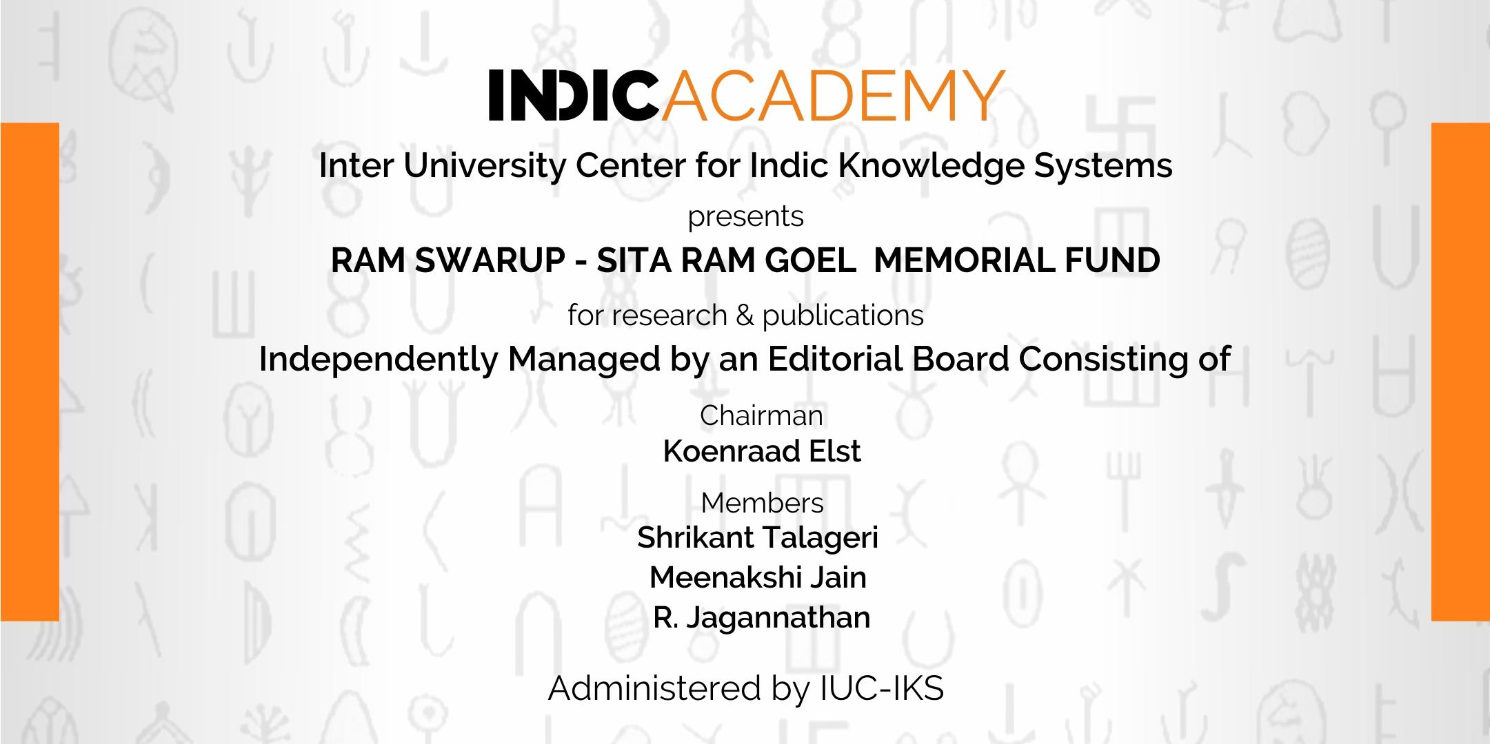 Ram Swarup- Sitaram Goel  Memorial Fund