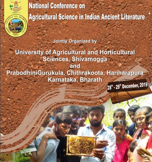 Agriculture and Horticulture Conference Brochure