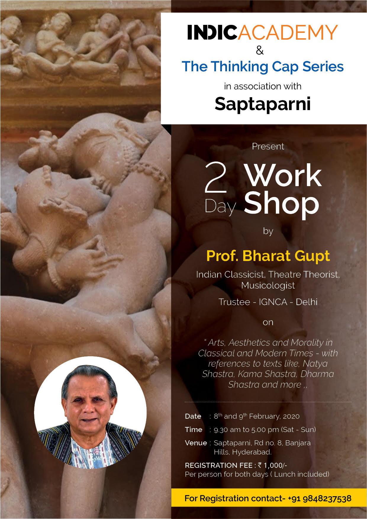 Bharat Gupt session
