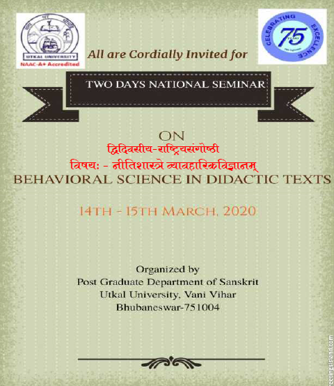 Brochure for National seminar on Behavioral science in Didactic Texts, Bhubaneswar