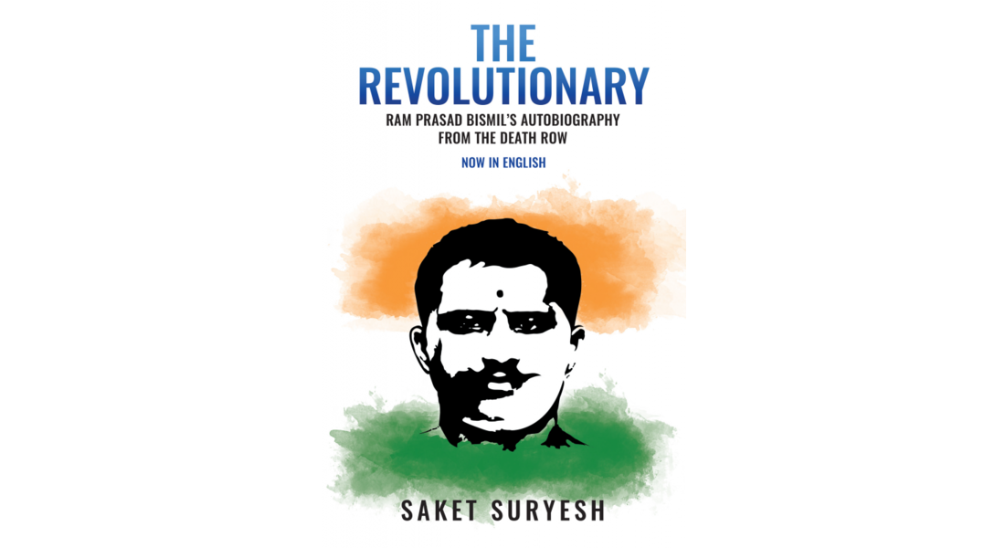 New Book Release: The Revolutionary