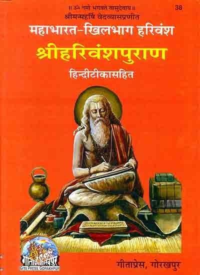 Mahābhārata History
