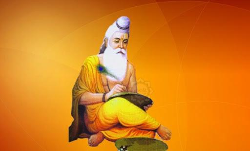 Sage Śāṇḍilya