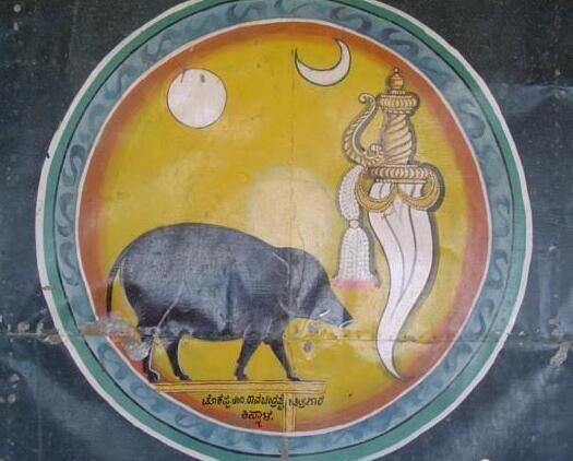 Emblem of the Vijaynagar Empire