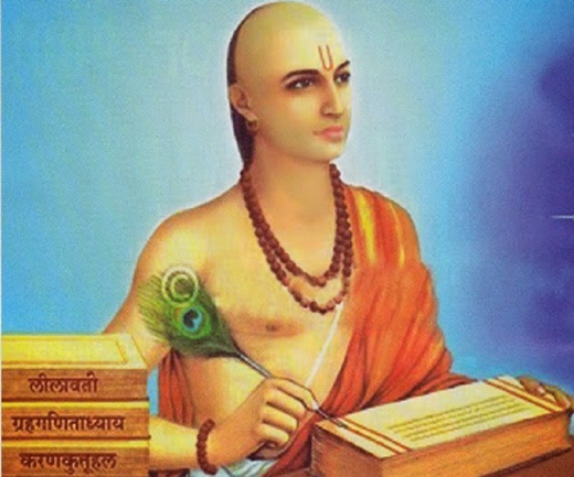 Bhaskara II, head of the astronomical observatory at the famous Ujjaini University in central India was a native of Bijapur in southern India.